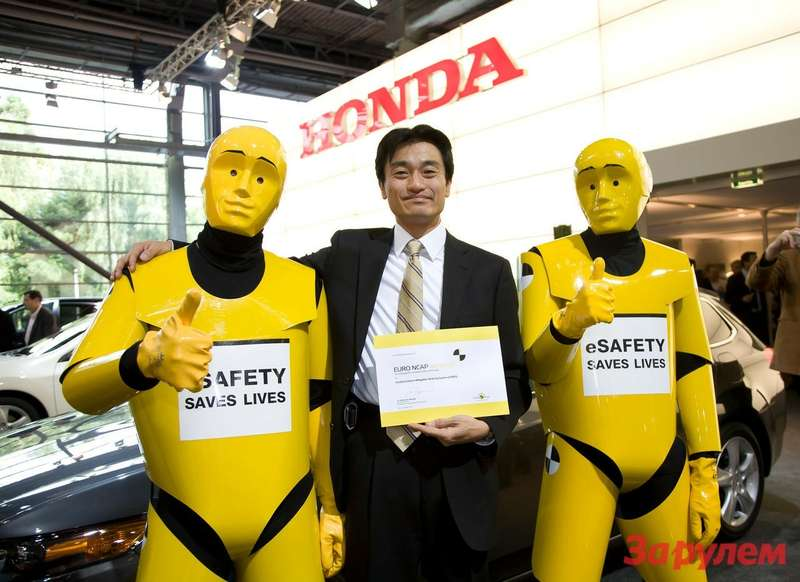 14534_Hondas_CMBS_Technology_receives_Euro_NCAP_Advanced_Award