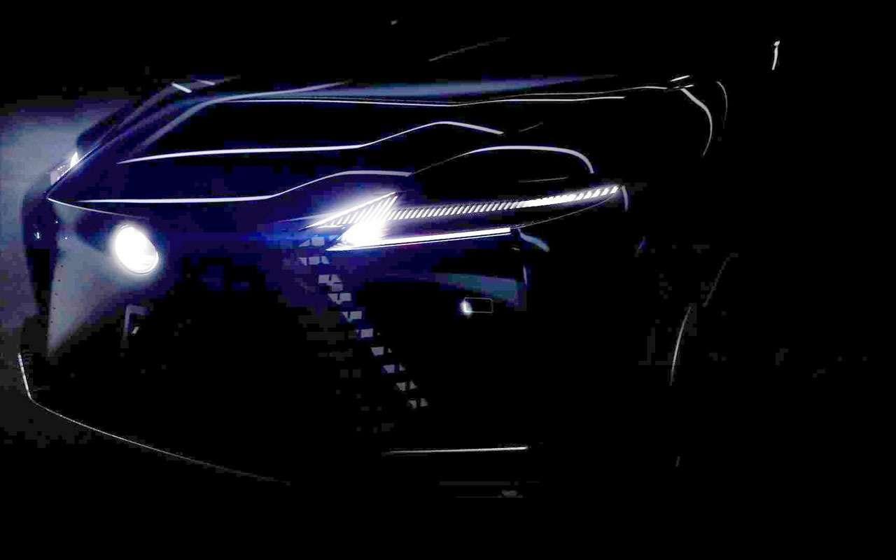 Lexus меняет дизайн— первое фото концепта— фото 1220644