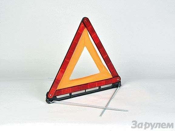 Экспертиза. Знаки аварийной остановки: Красный уголок— фото 91468