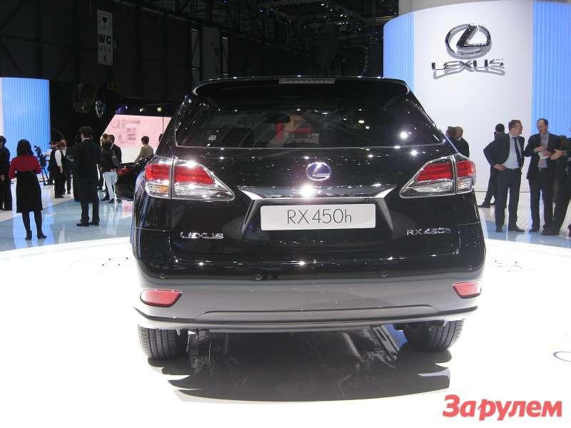 Lexus_RX_back