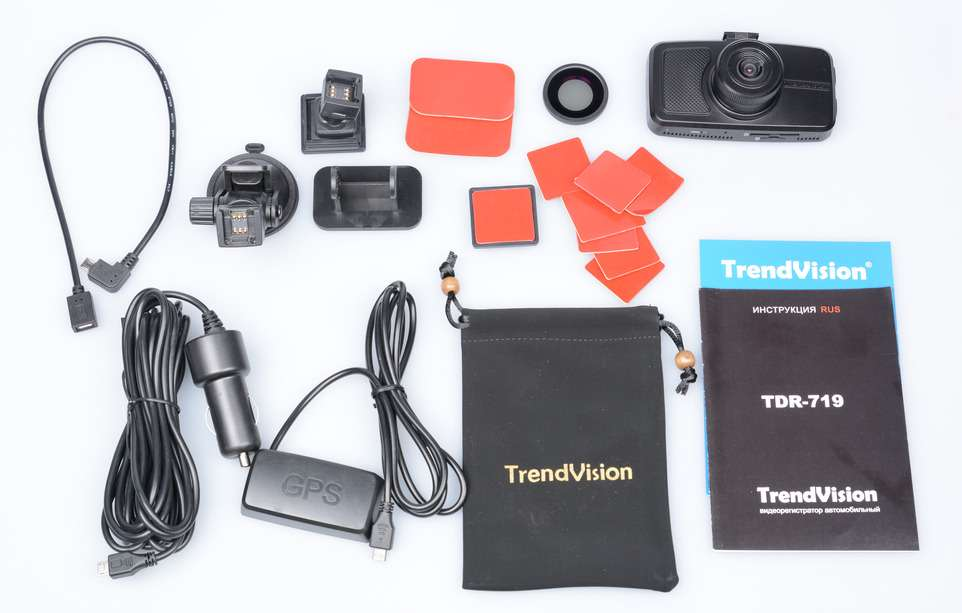 Тест видеорегистратора TrendVision TDR-719S: оптимизация— фото 752114