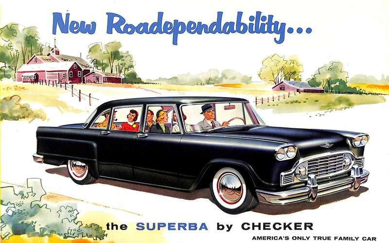 5 россиян, изменивших мировую автомобильную историю