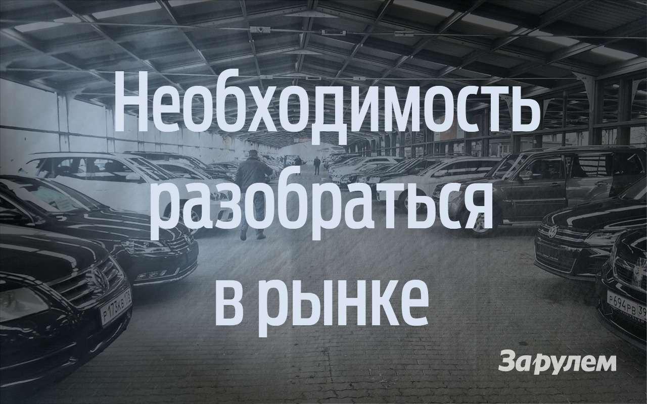 9 причин, почему нестоит ехать замашиной вМоскву— фото 872550