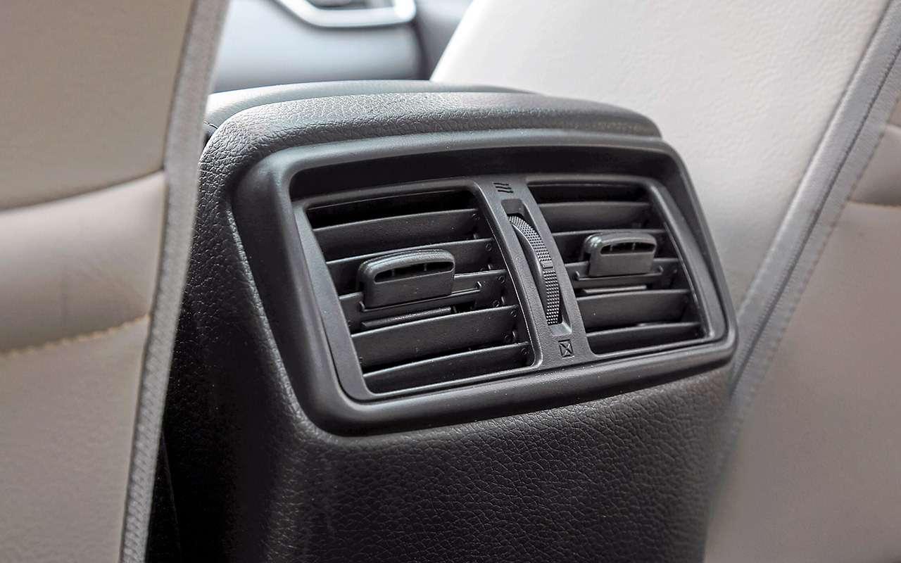 Новый Subaru XVпротив Nissan Qashqai иMitsubishi ASX— большой тест ЗР— фото 825185