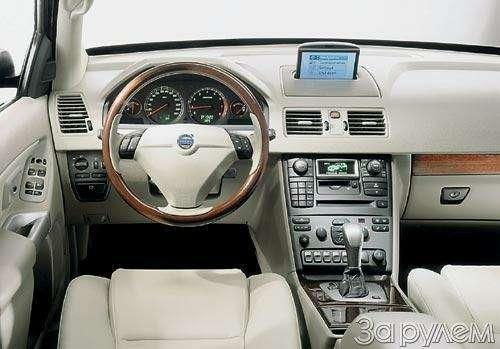 Volvo XC90V8. Музыка рояльных струн— фото 46537
