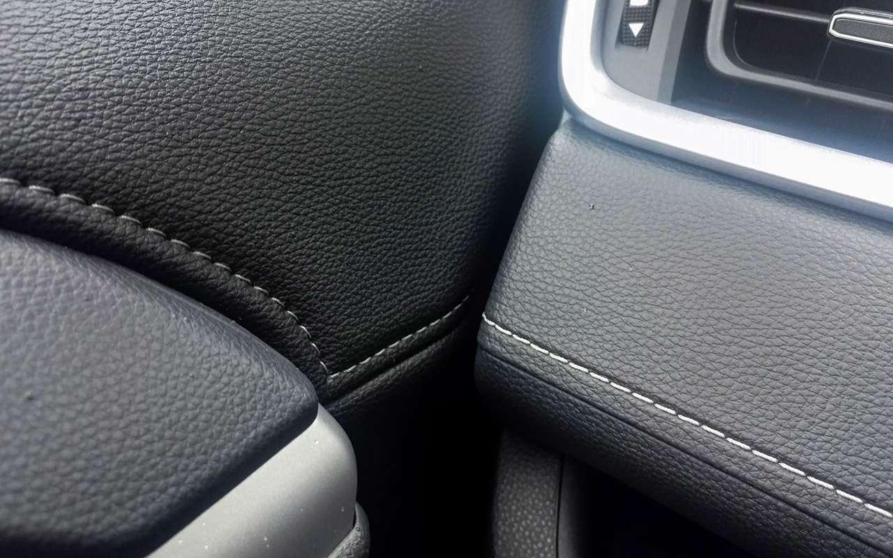Новая Toyota RAV4: «Зарулем» проверил еезапределами асфальта— фото 1011265