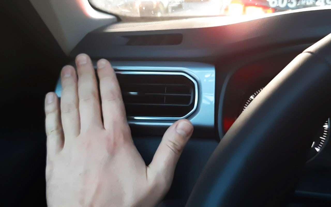 3 проблемы Арканы (помнению владельцев) иответ Renault— фото 1116943