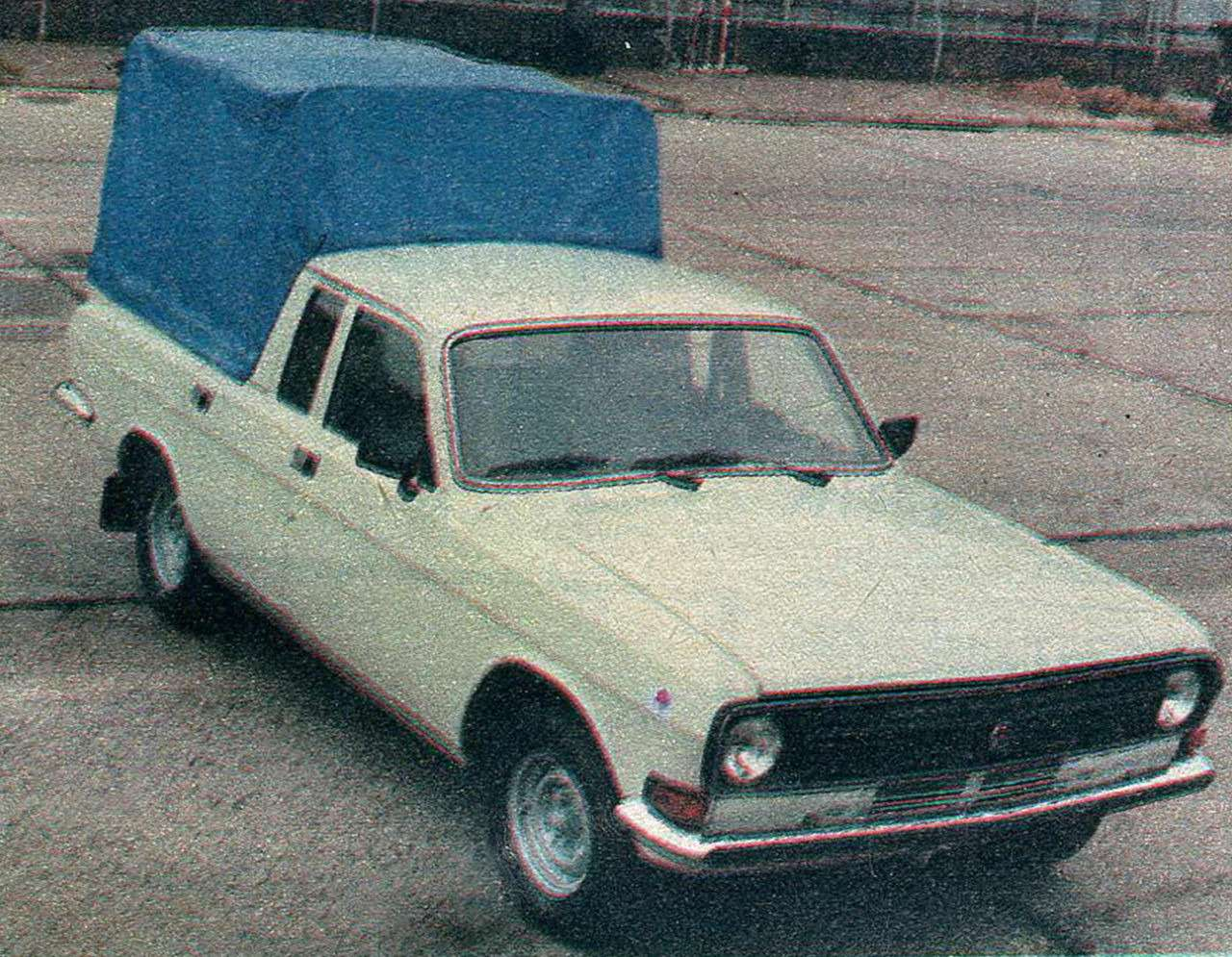 Волги ГАЗ-24, которых выне знали— фото 866416