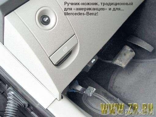 Дрим-кар— фото 43957