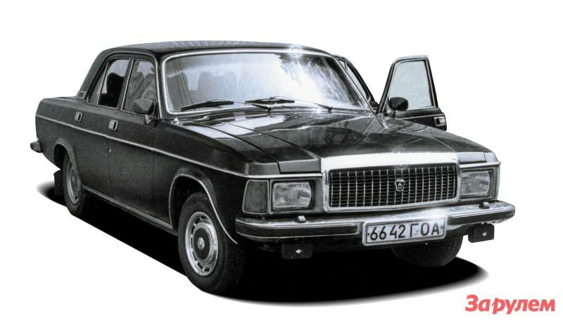 ГАЗ-31013
