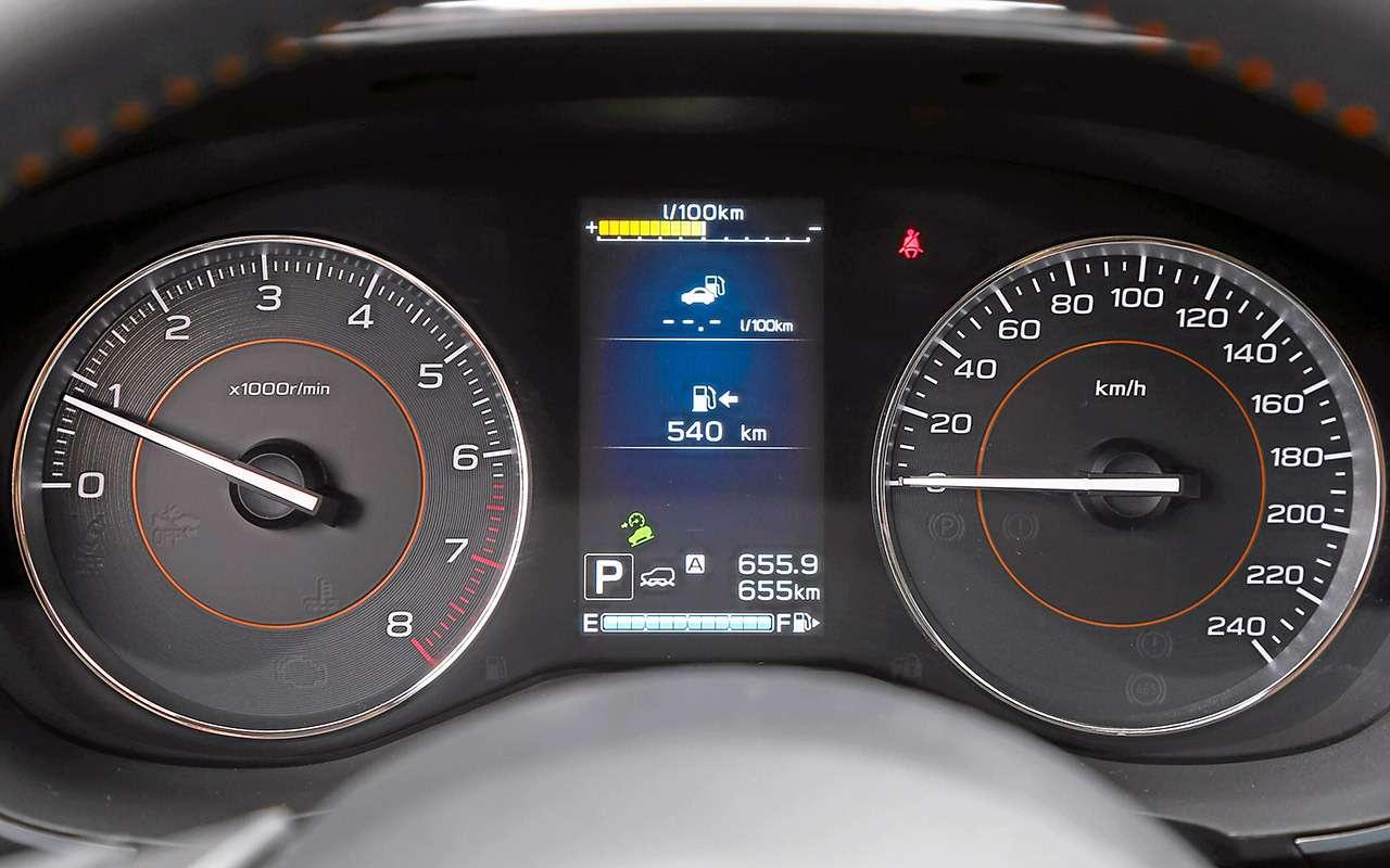 Новый Subaru XVпротив Nissan Qashqai иMitsubishi ASX— большой тест ЗР— фото 825190