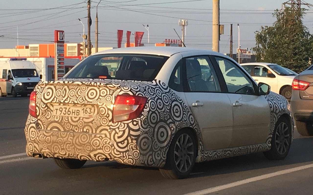 Новая Lada Granta Sport— первые фото— фото 986994