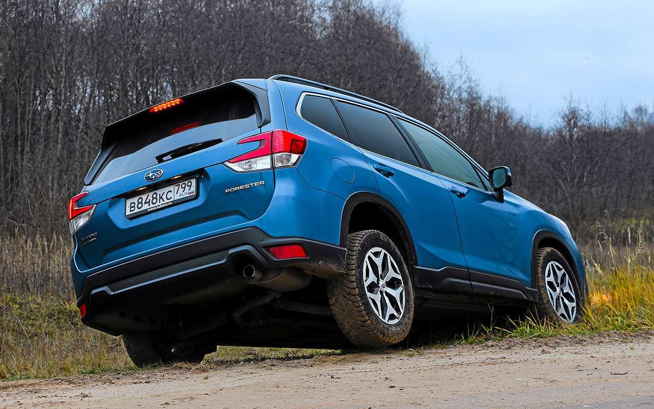 Новый Toyota RAV4, Forester иOutlander: большой тест кроссоверов— фото 1057694