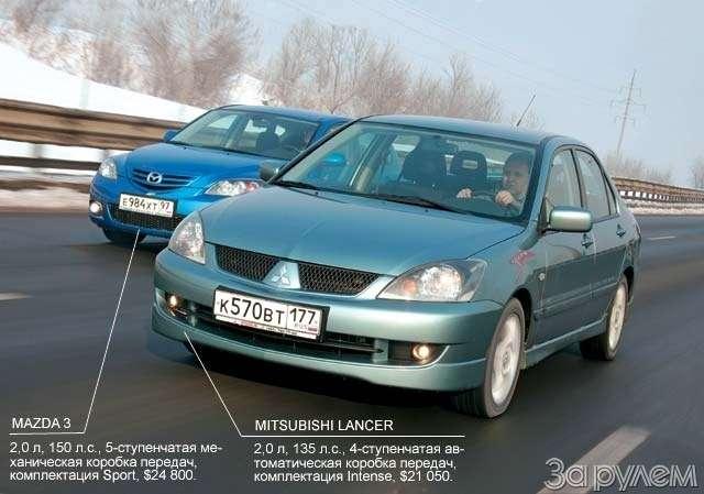 ТЕСТ: Mazda 3и Mitsubishi Lancer. Два литра сверхом— фото 63628