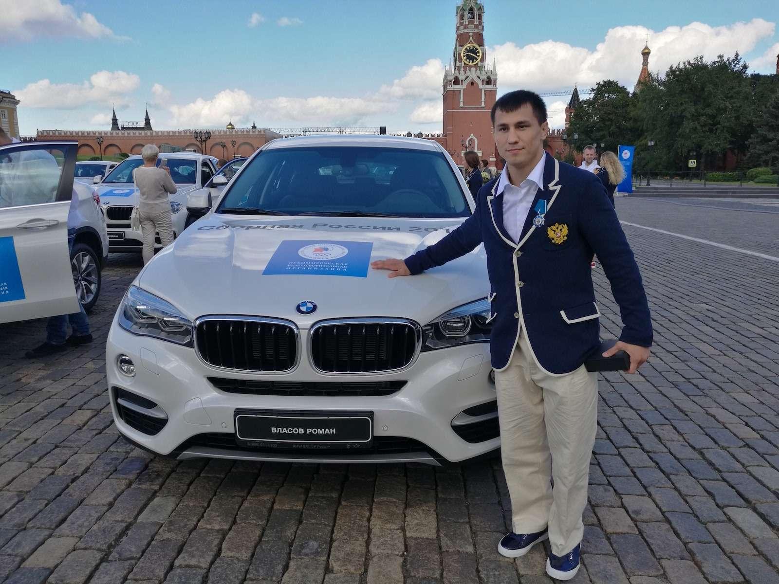 Российские призеры Рио-2016 получили поBMW— фото 624879