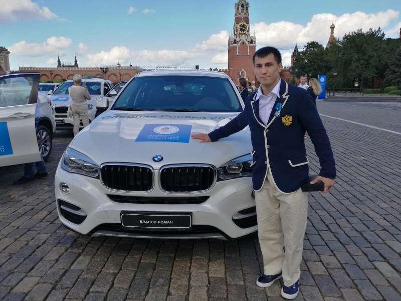 Российские призеры Рио-2016 получили поBMW