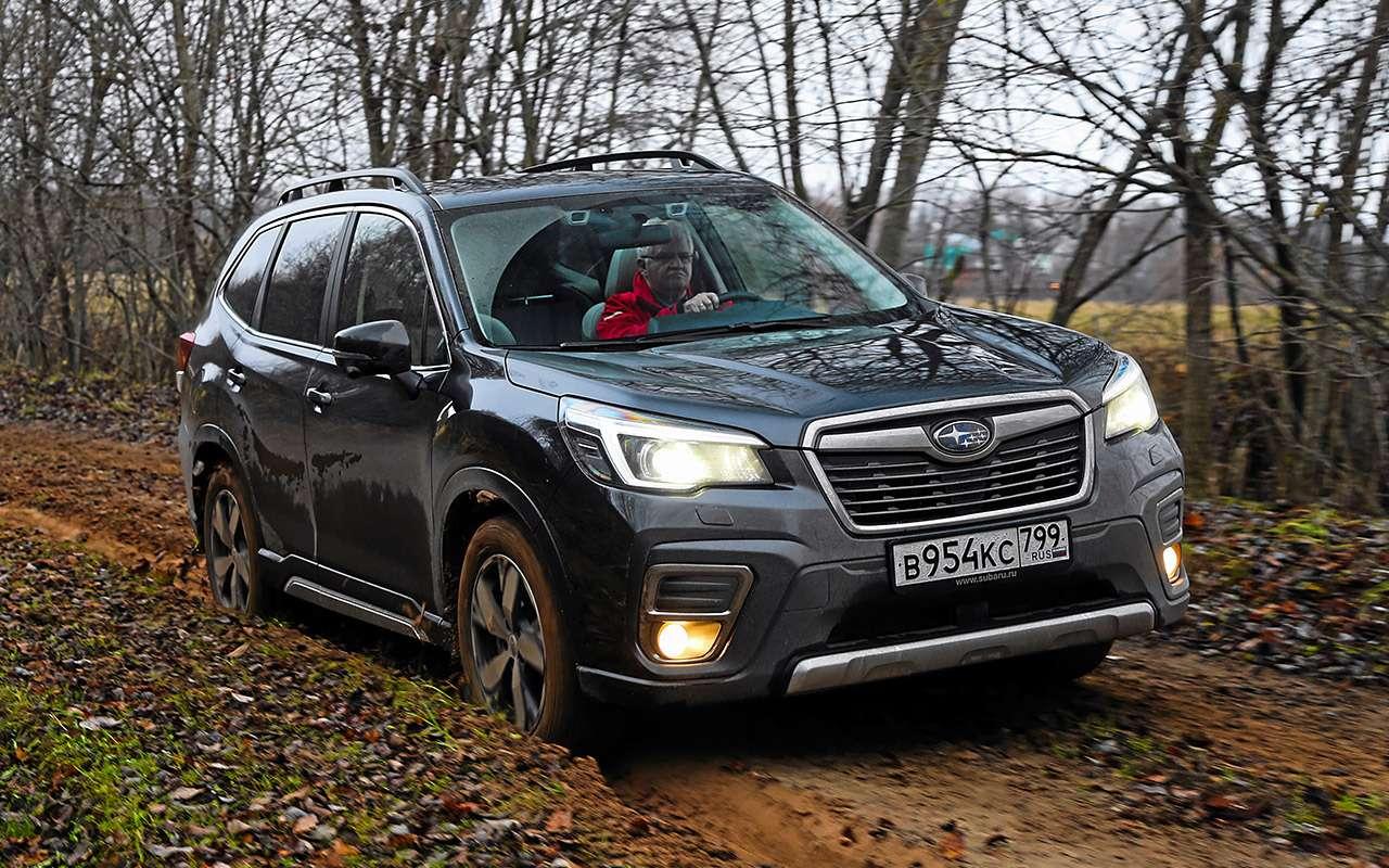 Новый Subaru Forester против конкурентов: большой тест кроссоверов— фото 935662