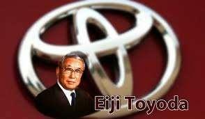 Eiji Toyoda Эйдзи Тоёда