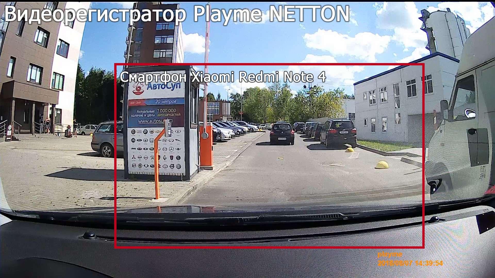 Смартфон или видеорегистратор— что использовать длясъемки? Тест ЗР— фото 916464
