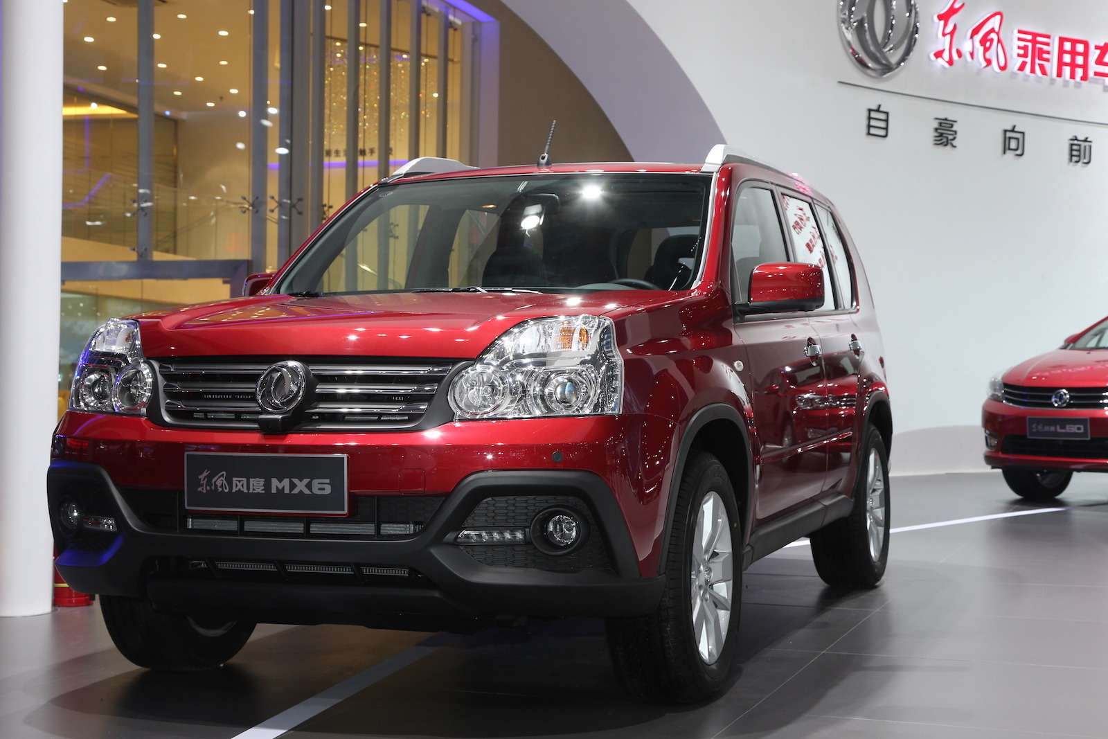 Dongfeng MX6_1