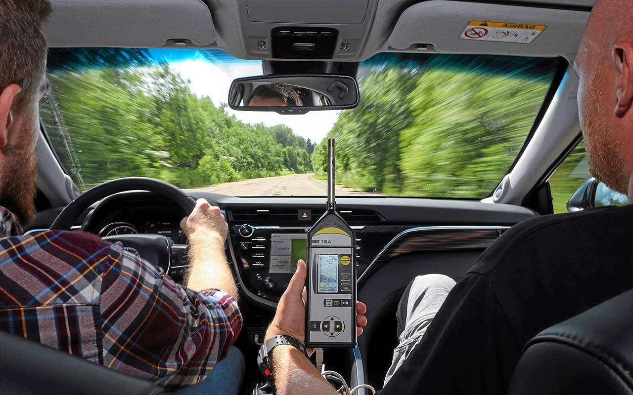 Как сделать в машине потише: опыт «За рулем» - фото 1164025