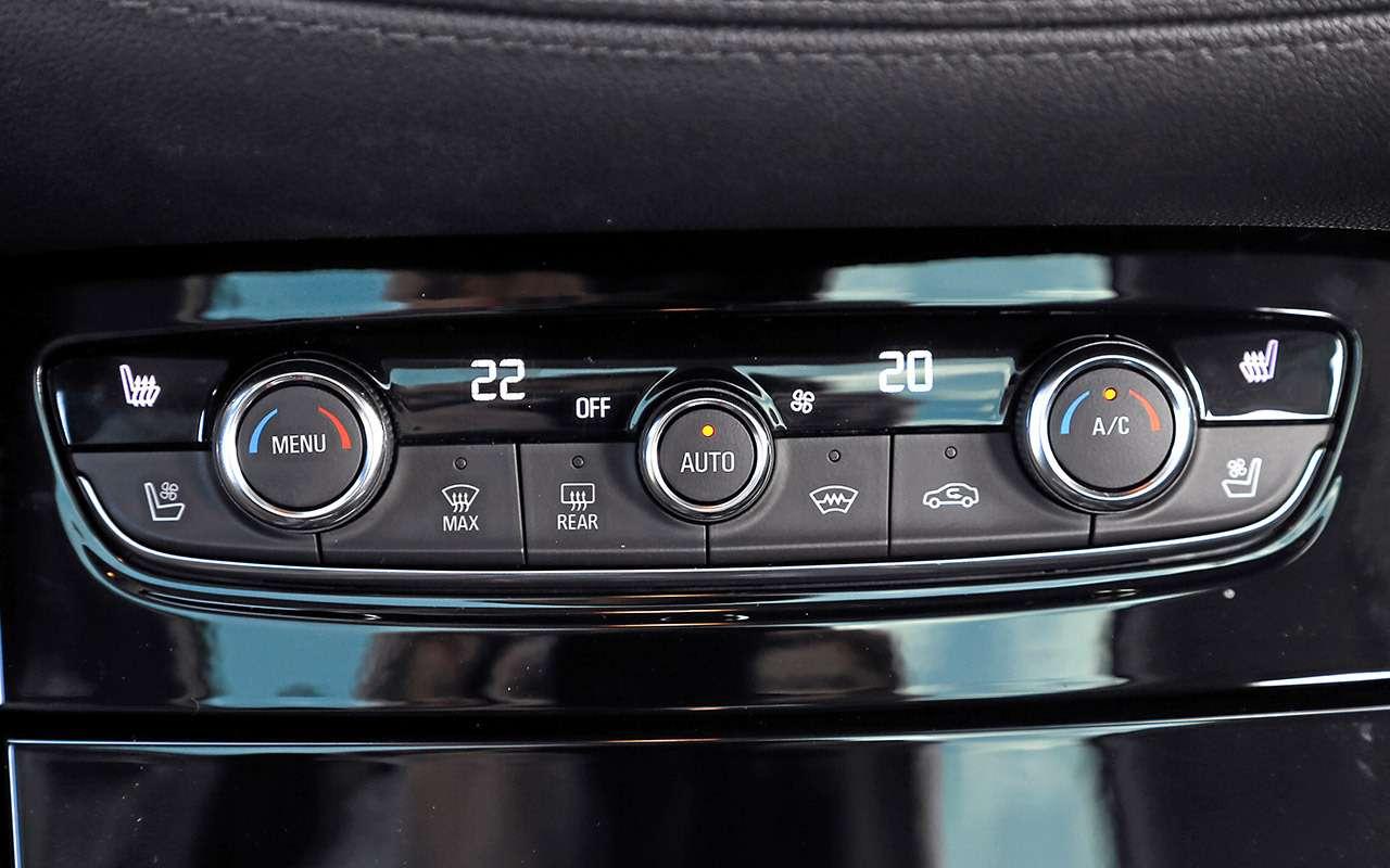 Toyota RAV4и Opel Grandland X— большой тест— фото 1202882