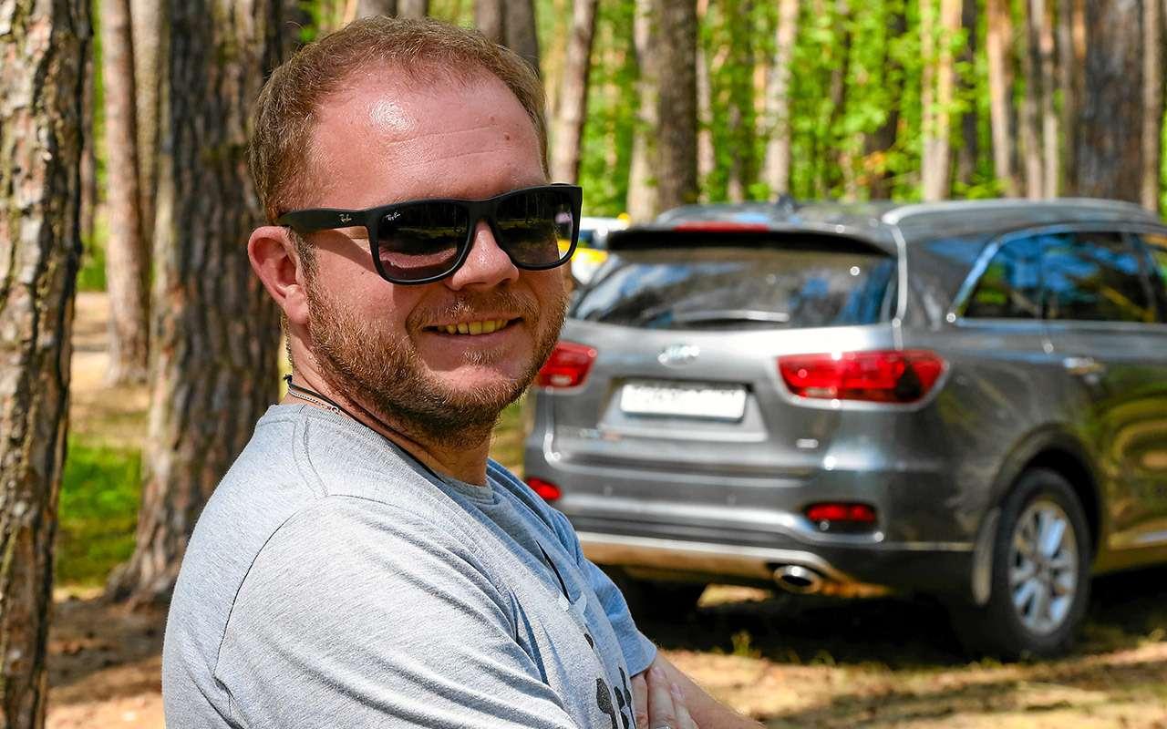 Skoda Kodiaq иKia Sorento Prime российской сборки: все мелкие косяки— фото 894023