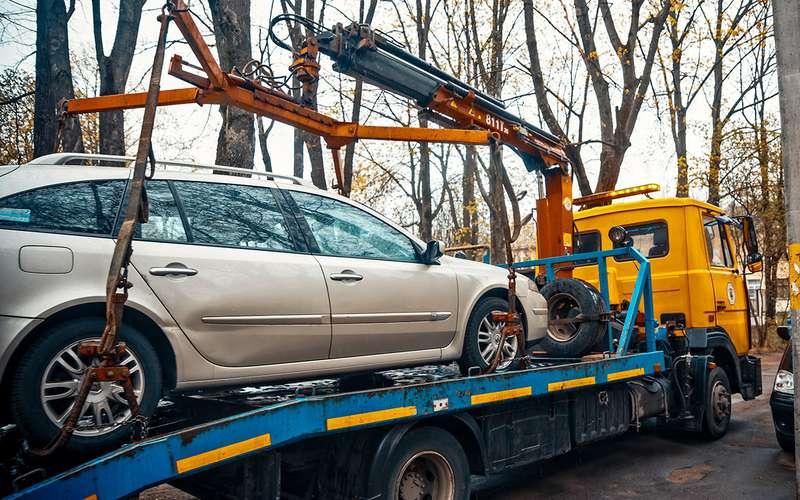 Как забрать авто со стоянки если нет денег ломбард москва распродажа авто