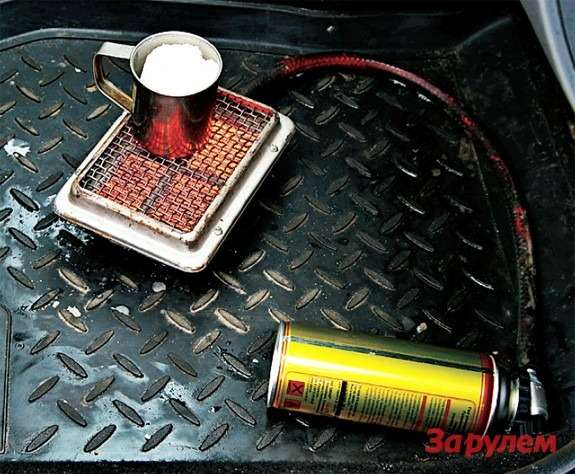Газовая керамическая печка иейподобные взимних поездках могут выручить. Одного баллончика хватит на4-5 часов действенного обогрева, что позволит вполне комфортно дождаться помощи друзей!