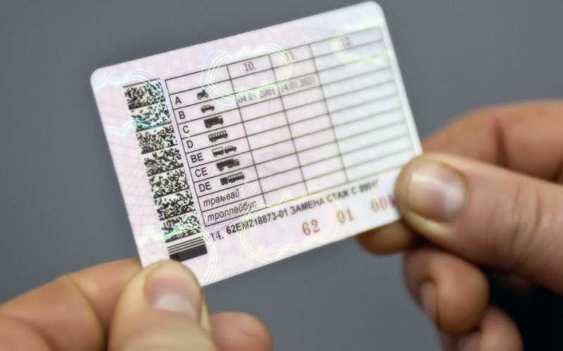 За какой срок можно менять водительское удостоверение