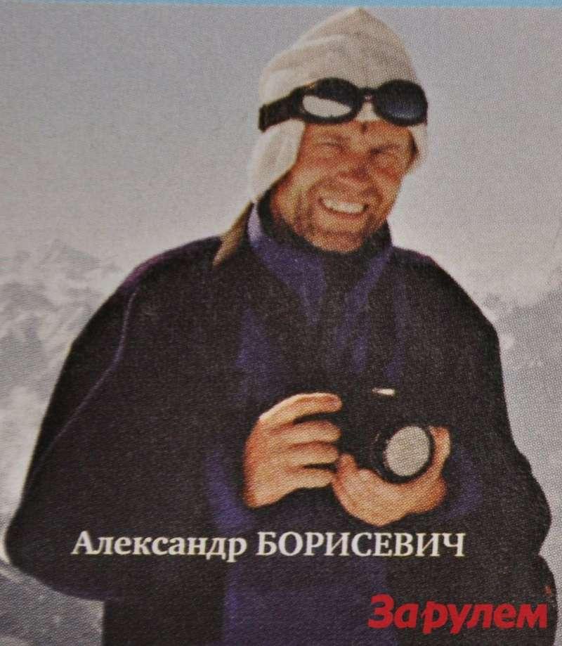 Мотоприключения завершились «Книгой рекордов России» zr.ru