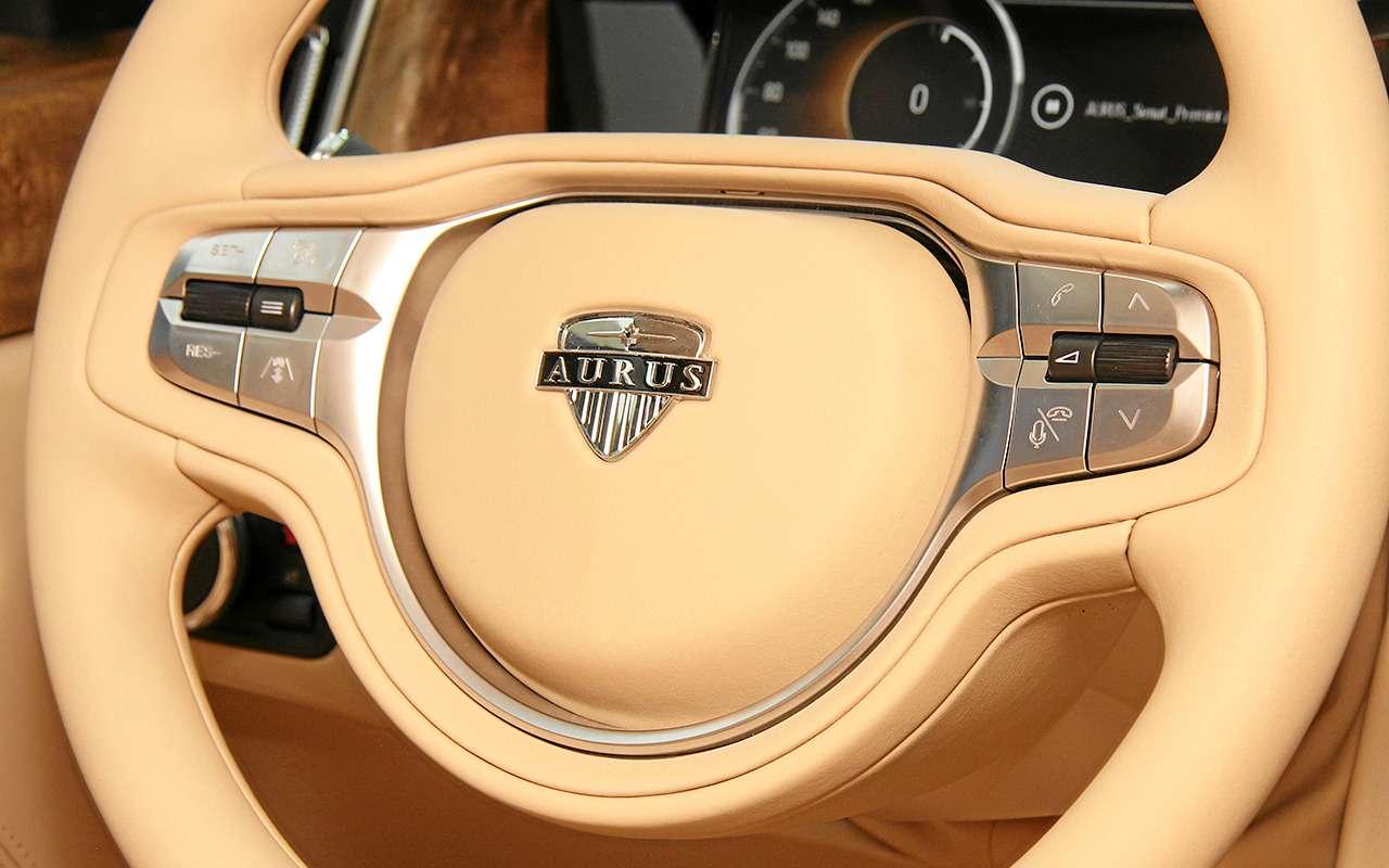 Aurus Senat: заглядываем внутрь самого крутого российского автомобиля— фото 906743