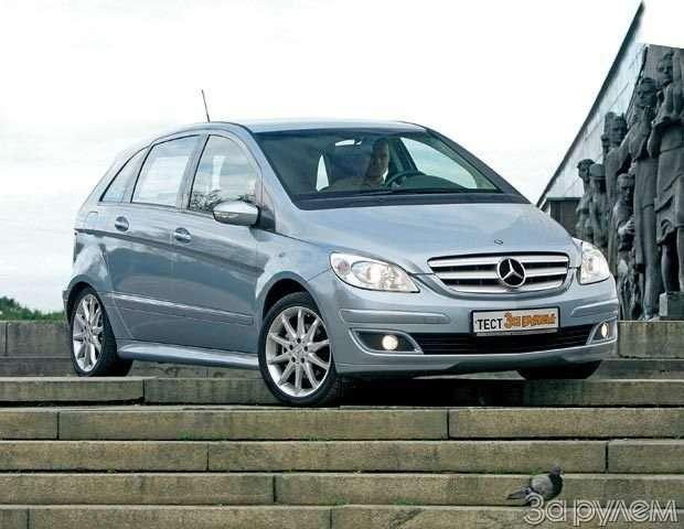 Mercedes-Benz B200. Позакону бутерброда— фото 59788