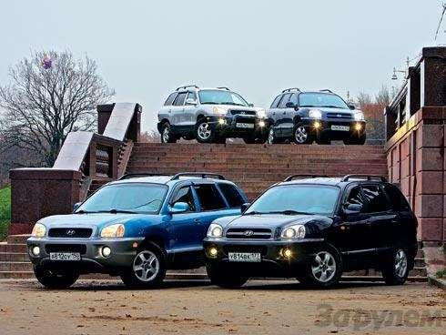 Комплектация Hyundai Santa Fe: Говорящая фамилия— фото 90668