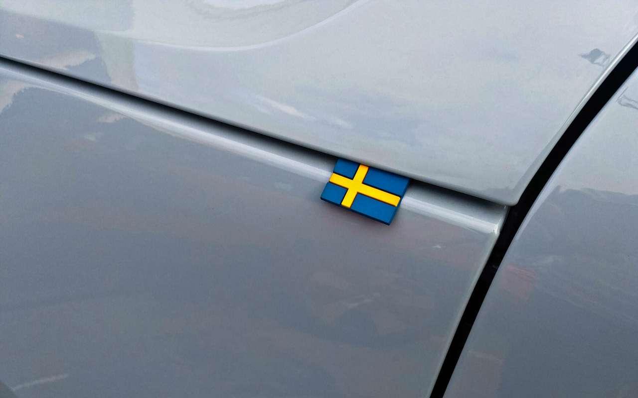 Новый кроссовер Volvo XC40— тест-драйв «Зарулем»— фото 838120