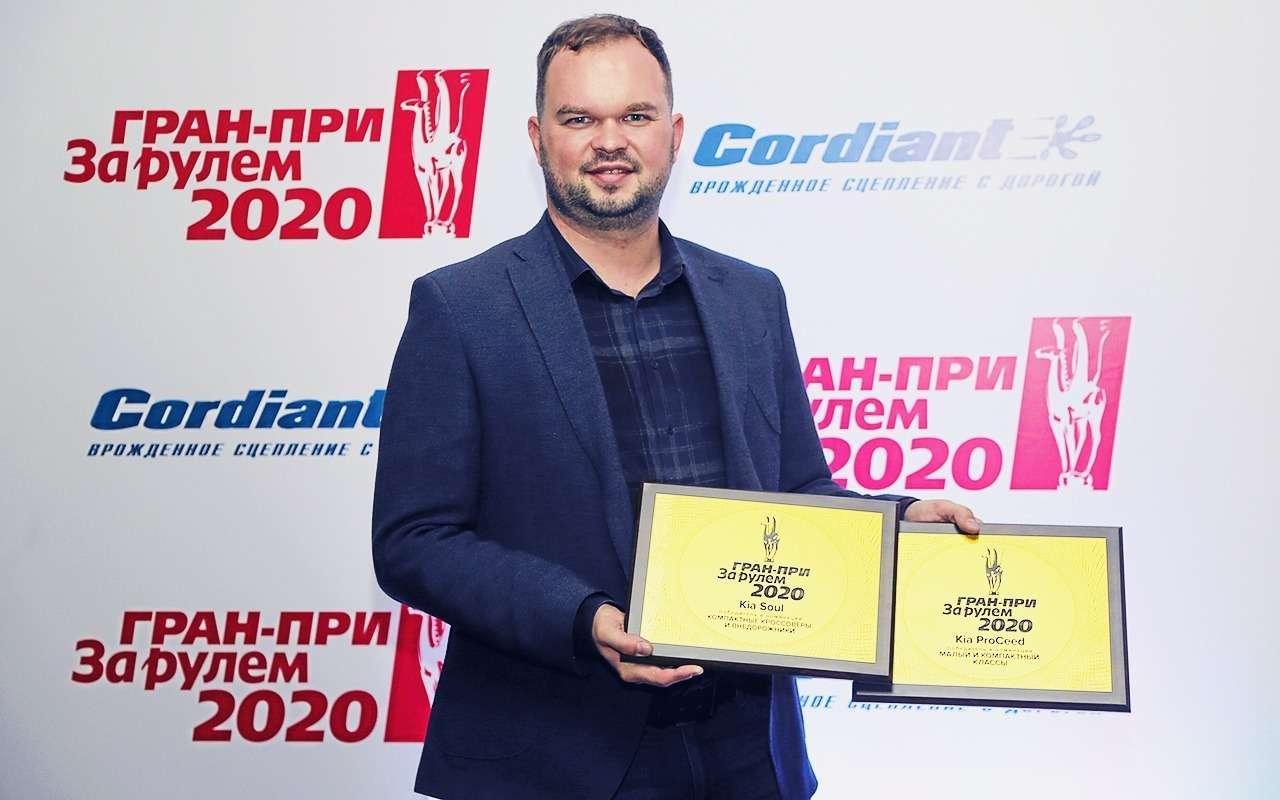 11лучших: Гран-при «Зарулем» 2020— фото 1172784