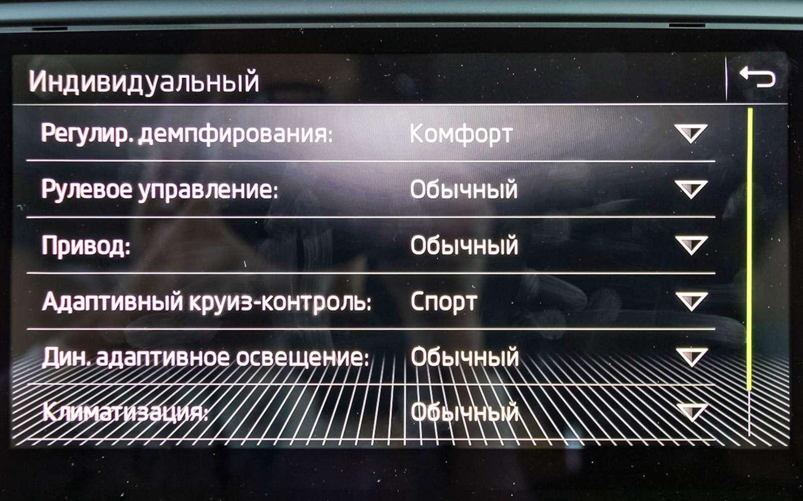 Обновленная Skoda Octavia: охота наКабана— фото 731734