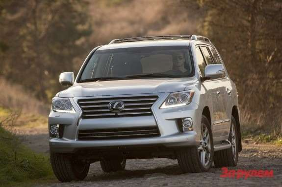 Restyled Lexus LX 570 front view