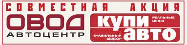 kupia_ovod_no_copyright