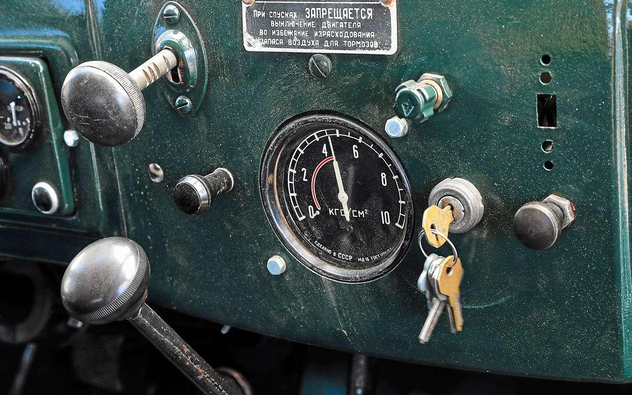 Заслуженный грузовик СССР— ретротест ЗИС-150— фото 1150091