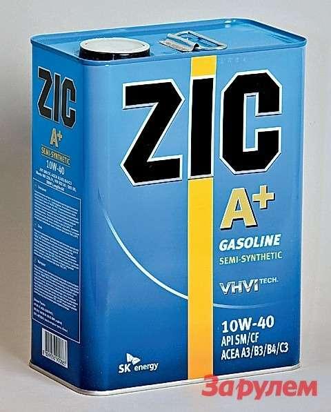 ZICA+Gasoline VHVI, Корея