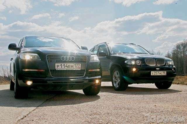 Тест Audi Q7BMW X5. ТЯЖЕЛАЯ АТЛЕТИКА— фото 65154