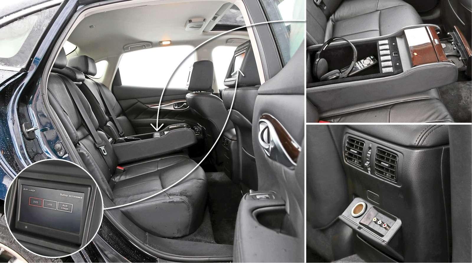 Схватка бизнес-седанов: новый Jaguar XFпротив Infiniti Q70и Cadillac CTS— фото 574925