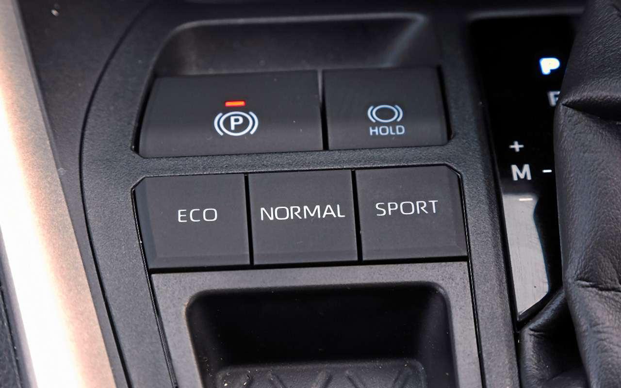 Toyota RAV4и Opel Grandland X— большой тест— фото 1202895