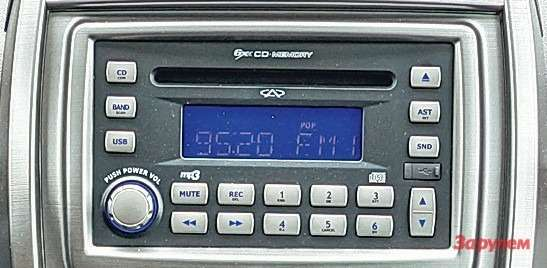 Chery Tiggo FLСиним экраном иужасным звучанием нас не удивишь! Авот слотом мини-USB вместо обычного— можно.