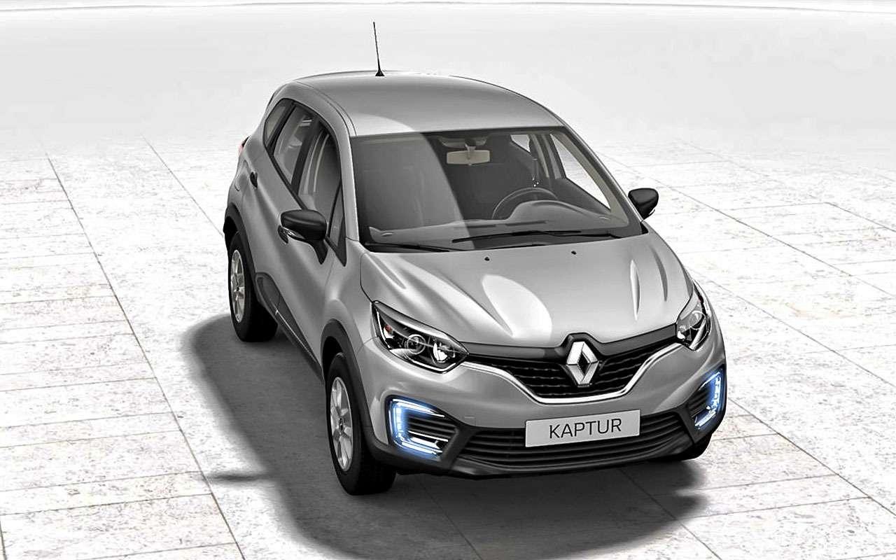 Lada XRAY, Hyundai Creta иRenault Kaptur поодной цене: что выбрать?— фото 778387