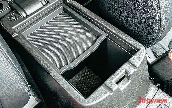 Подподлокотником нениша— целая яма! Еевполне можно назвать филиалом багажника.