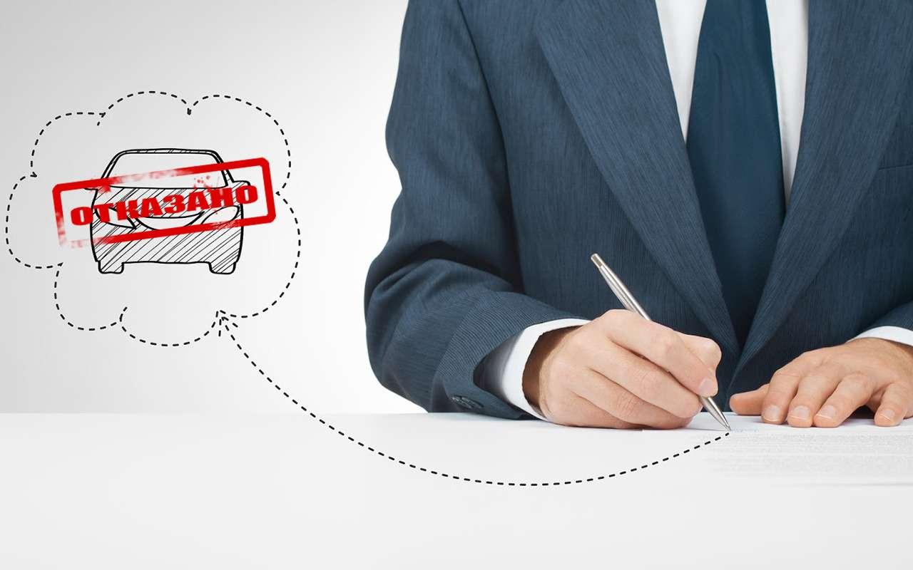 Возьмите наши деньги: как повысить шансы наполучение автокредита?— фото 823469