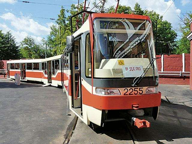 nocopyright tram