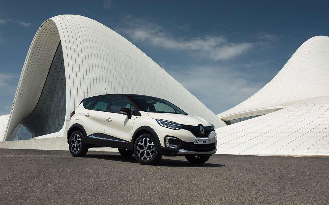 7 причин задуматься опокупке Renault Kaptur висполнении Extreme— фото 942346